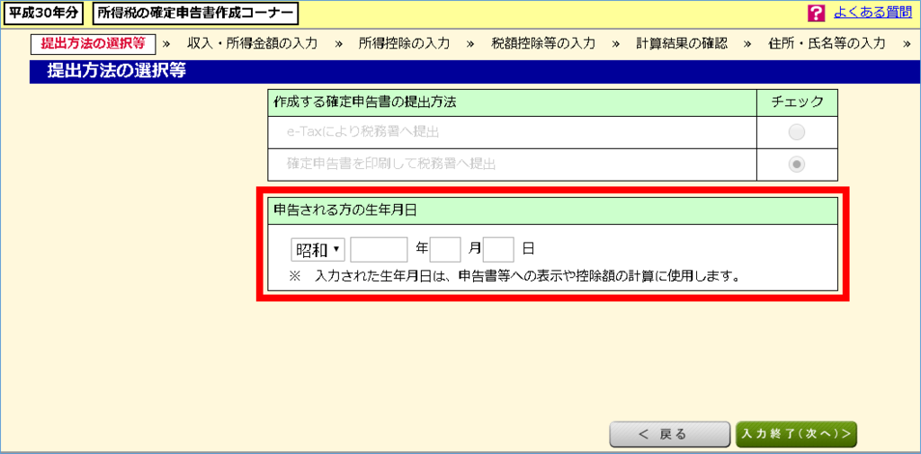 f:id:mitsuo716:20190224200549p:plain