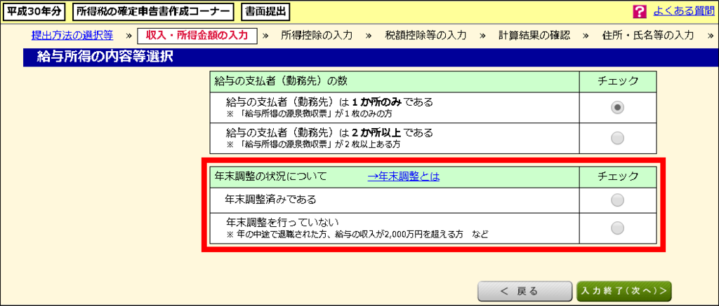 f:id:mitsuo716:20190224201411p:plain
