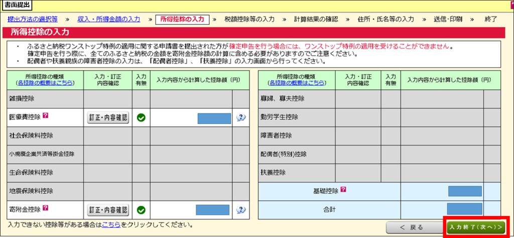 f:id:mitsuo716:20190224205406p:plain