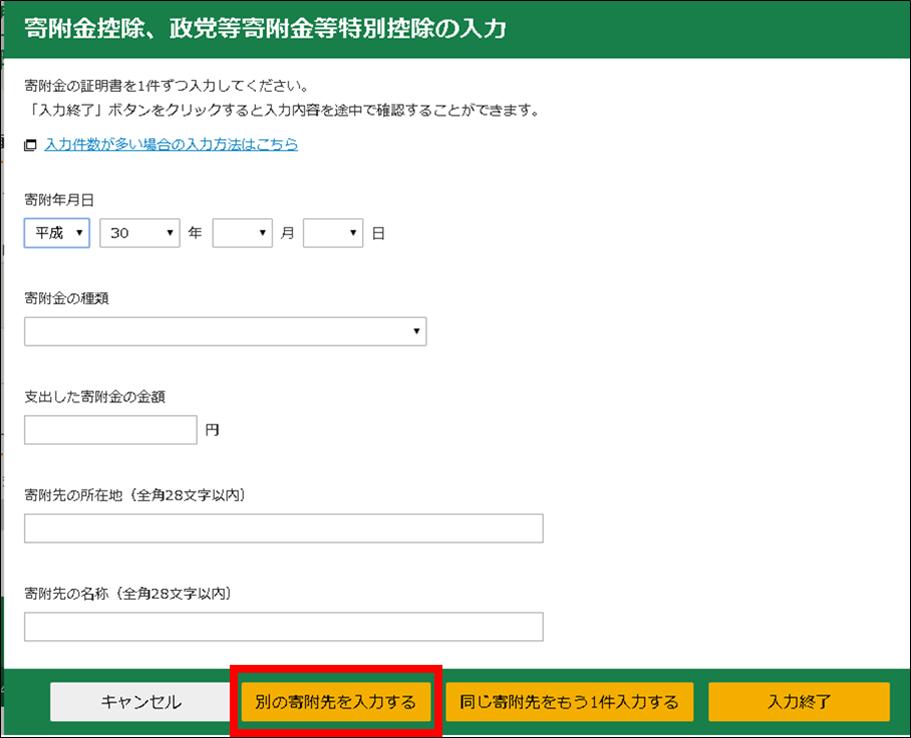 f:id:mitsuo716:20190224205430p:plain