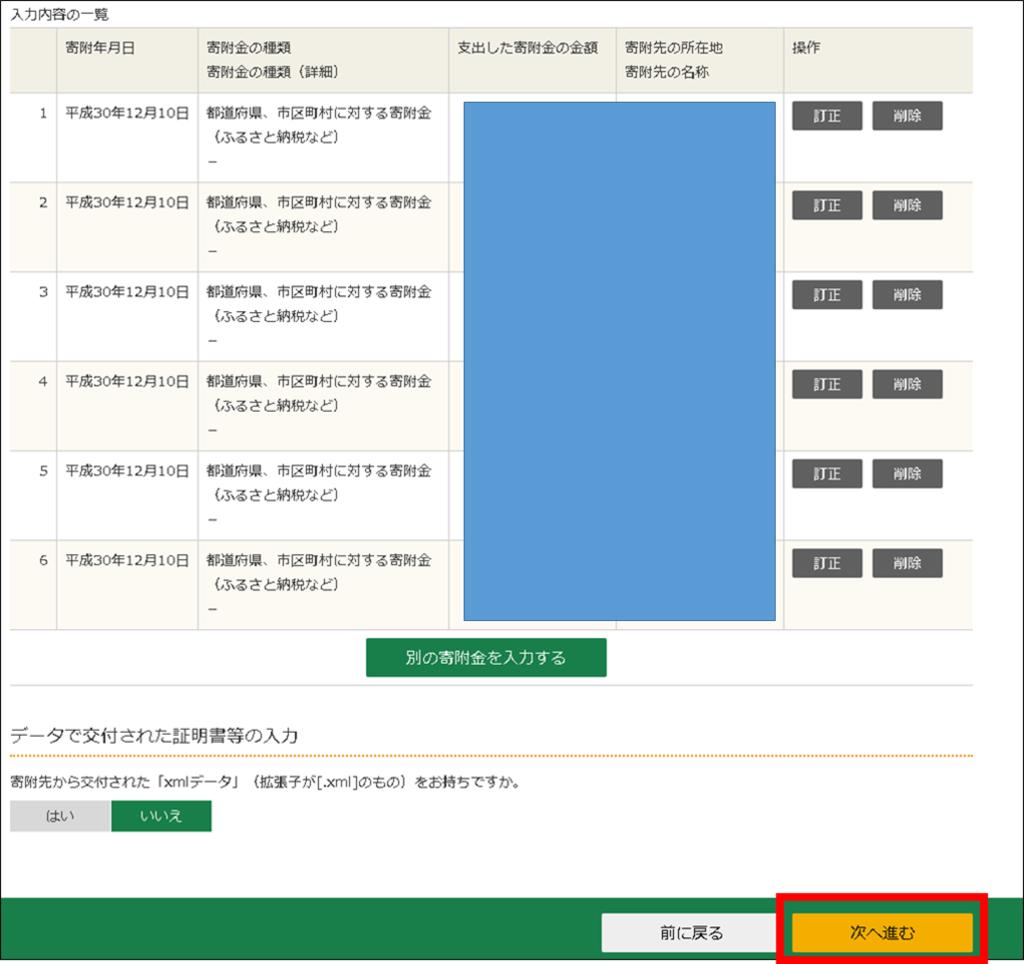 f:id:mitsuo716:20190224205507p:plain