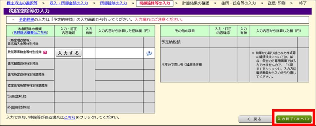 f:id:mitsuo716:20190224205829p:plain
