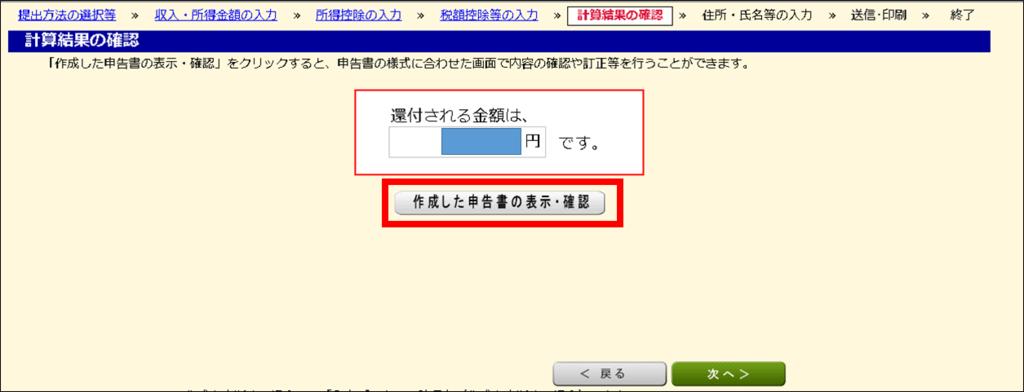 f:id:mitsuo716:20190224210021p:plain