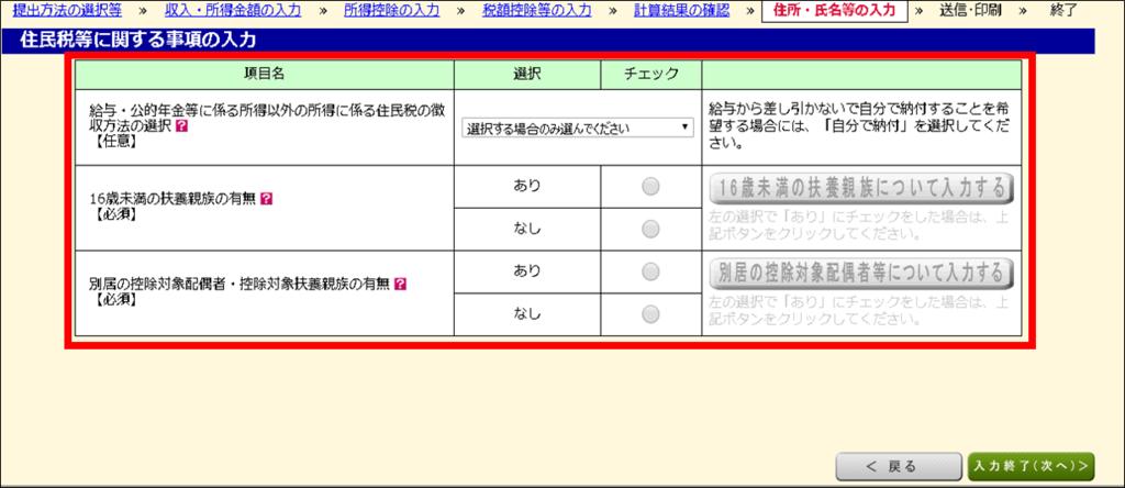 f:id:mitsuo716:20190224210618p:plain