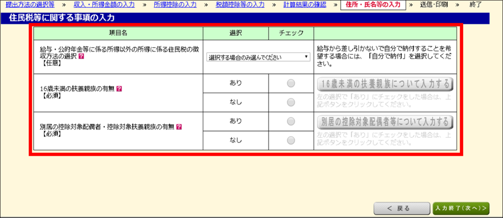 f:id:mitsuo716:20190224210643p:plain