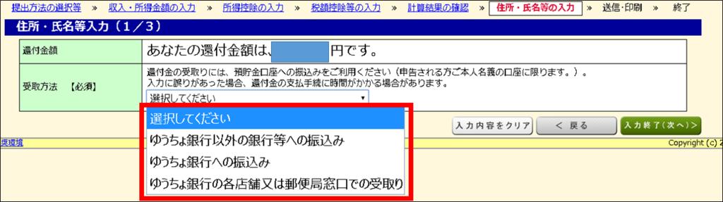 f:id:mitsuo716:20190224211010p:plain