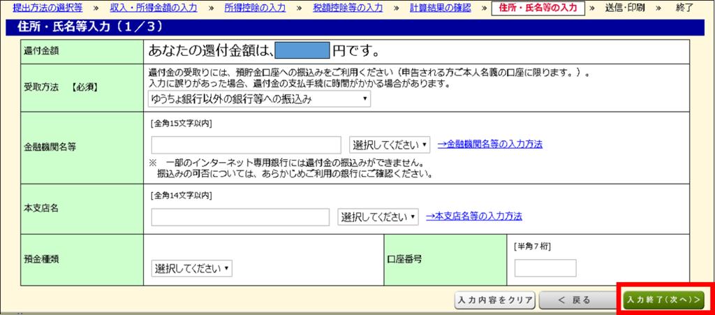 f:id:mitsuo716:20190224211249p:plain