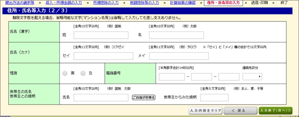 f:id:mitsuo716:20190224211419p:plain