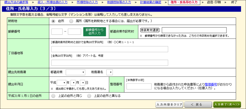 f:id:mitsuo716:20190224211618p:plain