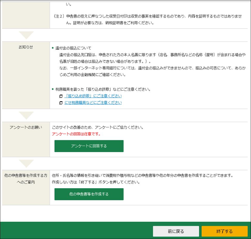 f:id:mitsuo716:20190224215451p:plain