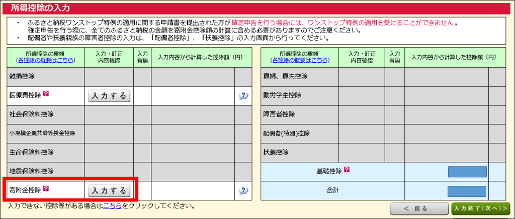 f:id:mitsuo716:20190302133058p:plain
