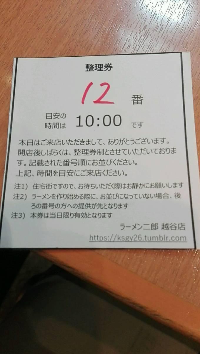 f:id:mitsuo716:20190317221247j:plain