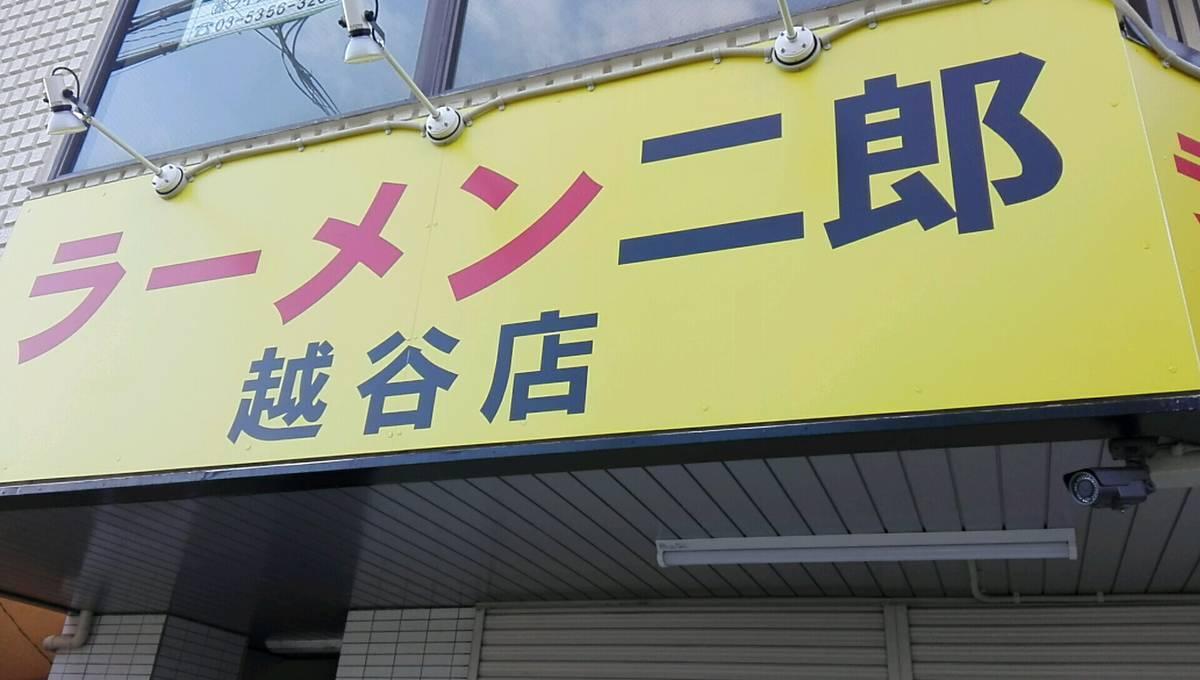 f:id:mitsuo716:20190317221746j:plain