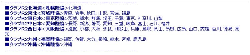 f:id:mitsuo716:20190428191938p:plain