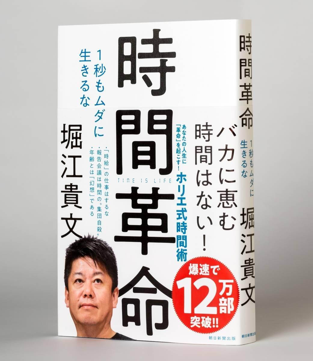 f:id:mitsuo716:20200411081526j:plain