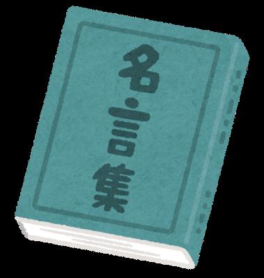 f:id:mitsuo716:20200614111023p:plain