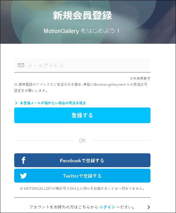 f:id:mitsuo716:20200712225707p:plain