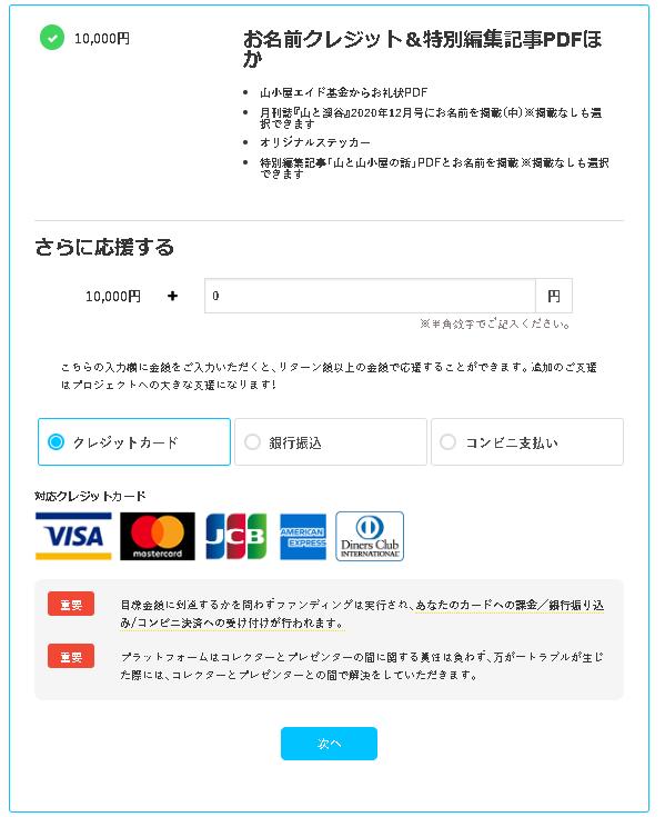 f:id:mitsuo716:20200712230113p:plain
