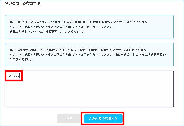 f:id:mitsuo716:20200713063432p:plain