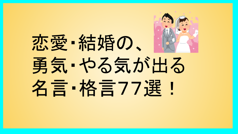 f:id:mitsuo716:20200731063711p:plain