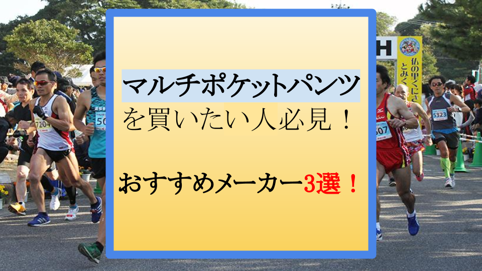f:id:mitsuo716:20200803184432p:plain