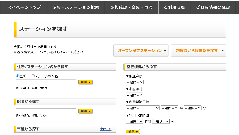 f:id:mitsuo716:20200815103645p:plain
