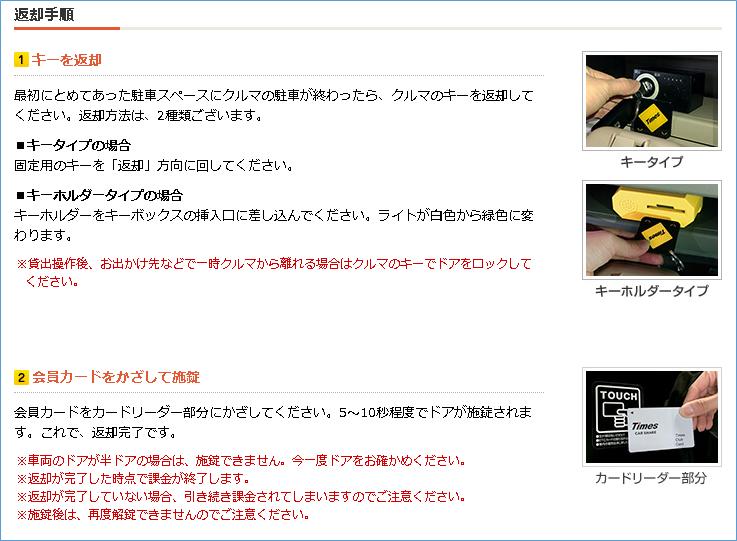 f:id:mitsuo716:20200815104321p:plain