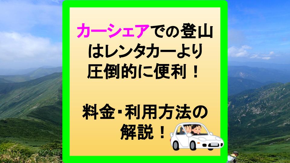 f:id:mitsuo716:20200815115711p:plain