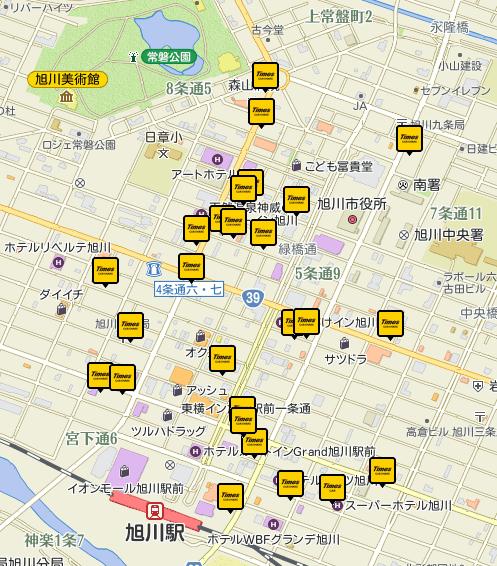f:id:mitsuo716:20200905152442p:plain