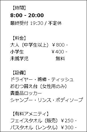 f:id:mitsuo716:20200905180655p:plain