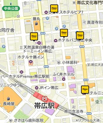 f:id:mitsuo716:20200906085341p:plain