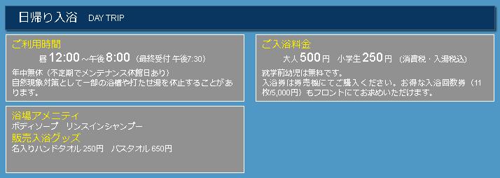 f:id:mitsuo716:20200906091000p:plain