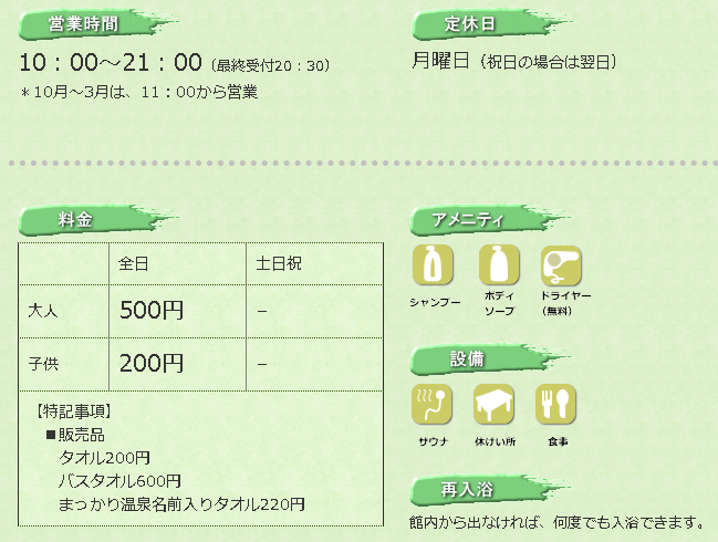 f:id:mitsuo716:20200906091646p:plain