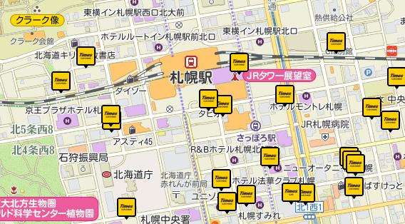 f:id:mitsuo716:20200907090155p:plain
