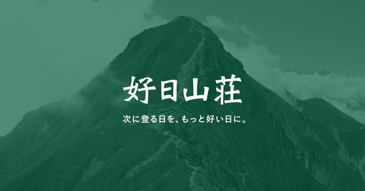 f:id:mitsuo716:20210530110625j:plain