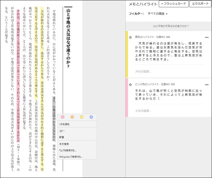 f:id:mitsuo716:20210612092535p:plain