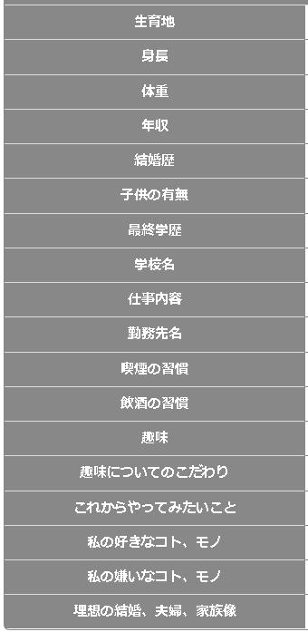 f:id:mitsuo716:20210613090855p:plain