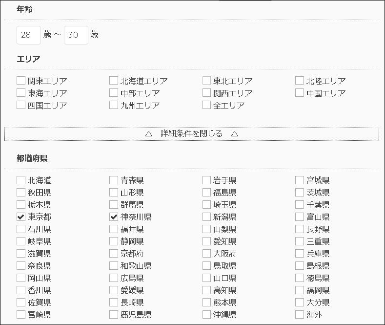 f:id:mitsuo716:20210613091816p:plain