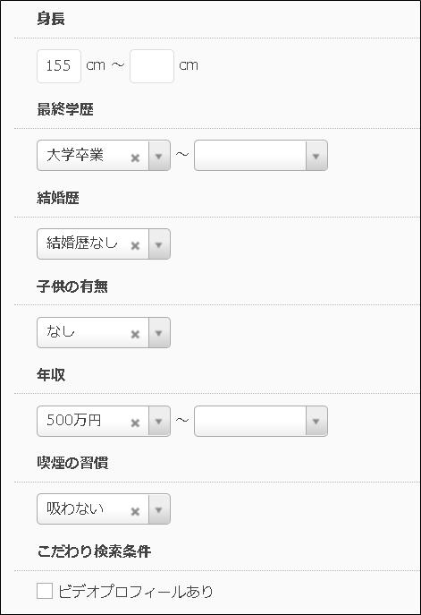 f:id:mitsuo716:20210613091859p:plain
