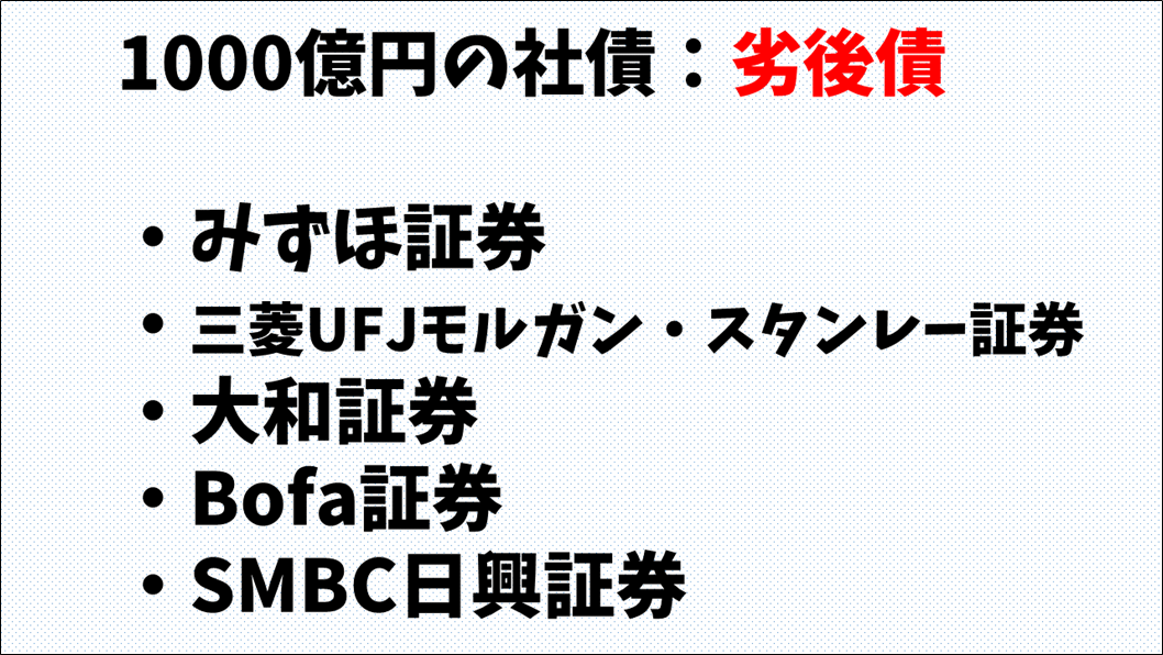 f:id:mitsuo716:20210918075913p:plain