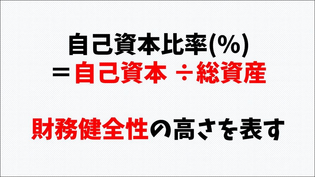 f:id:mitsuo716:20210918081621p:plain