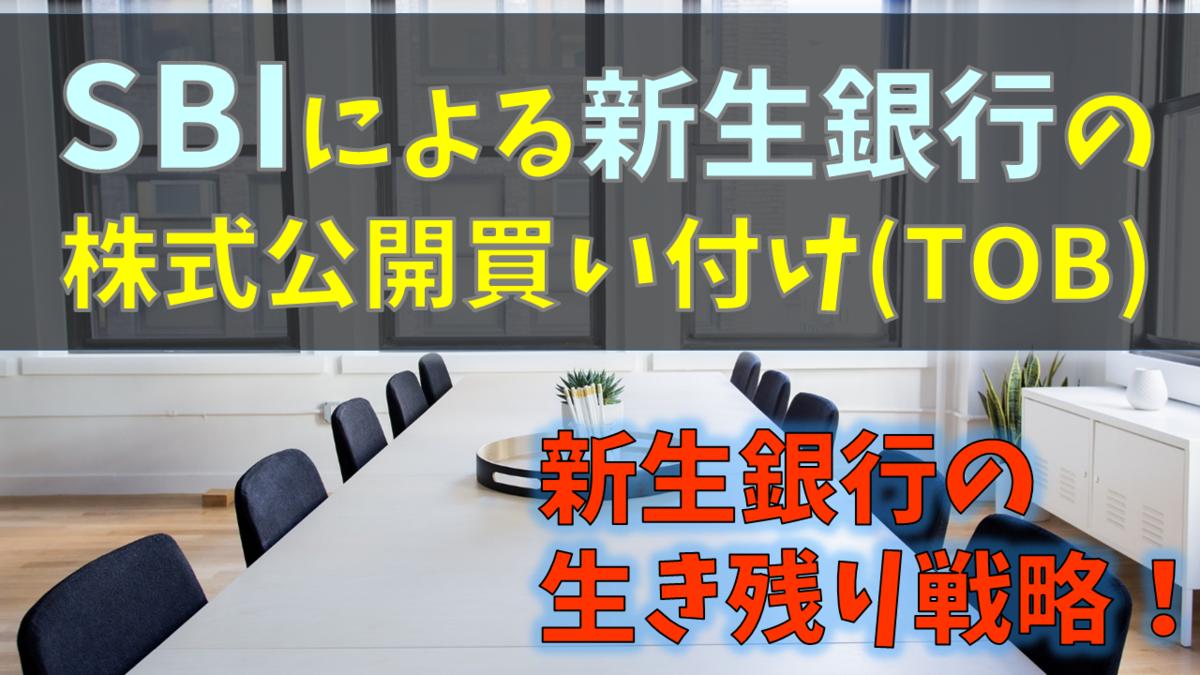 f:id:mitsuo716:20210920044110p:plain