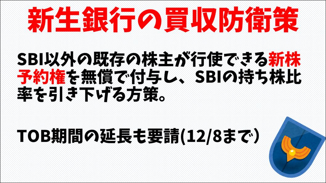 f:id:mitsuo716:20210920050043p:plain