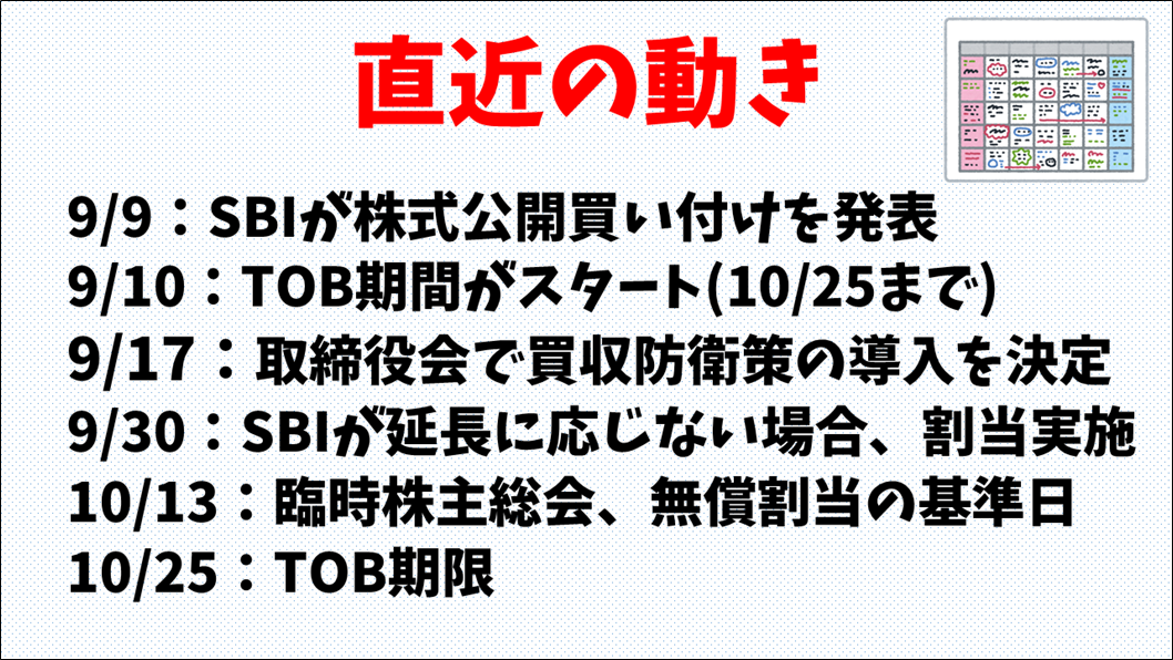 f:id:mitsuo716:20210920050312p:plain