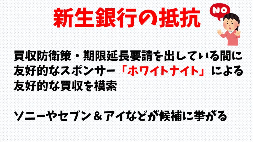 f:id:mitsuo716:20210920050427p:plain