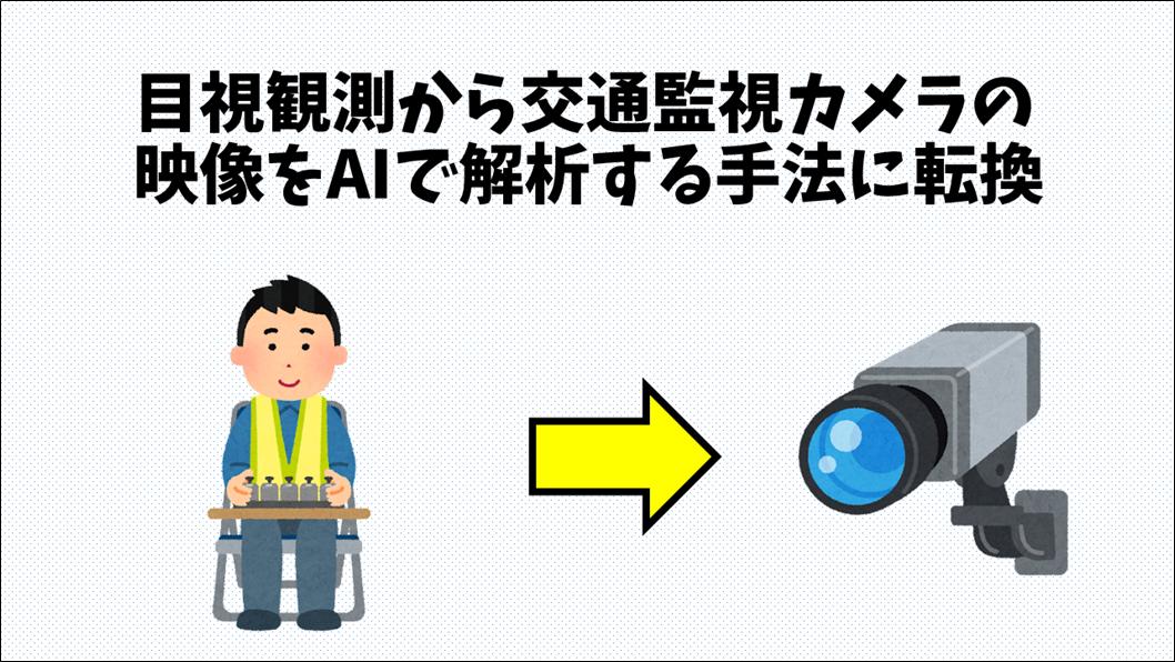 f:id:mitsuo716:20210921073258p:plain