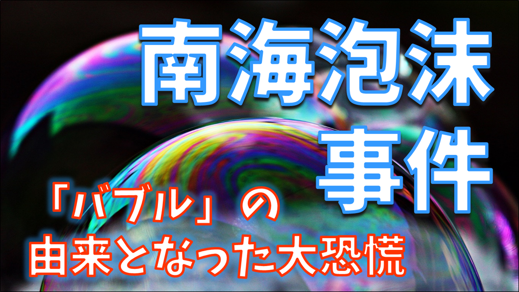 f:id:mitsuo716:20210925174153p:plain