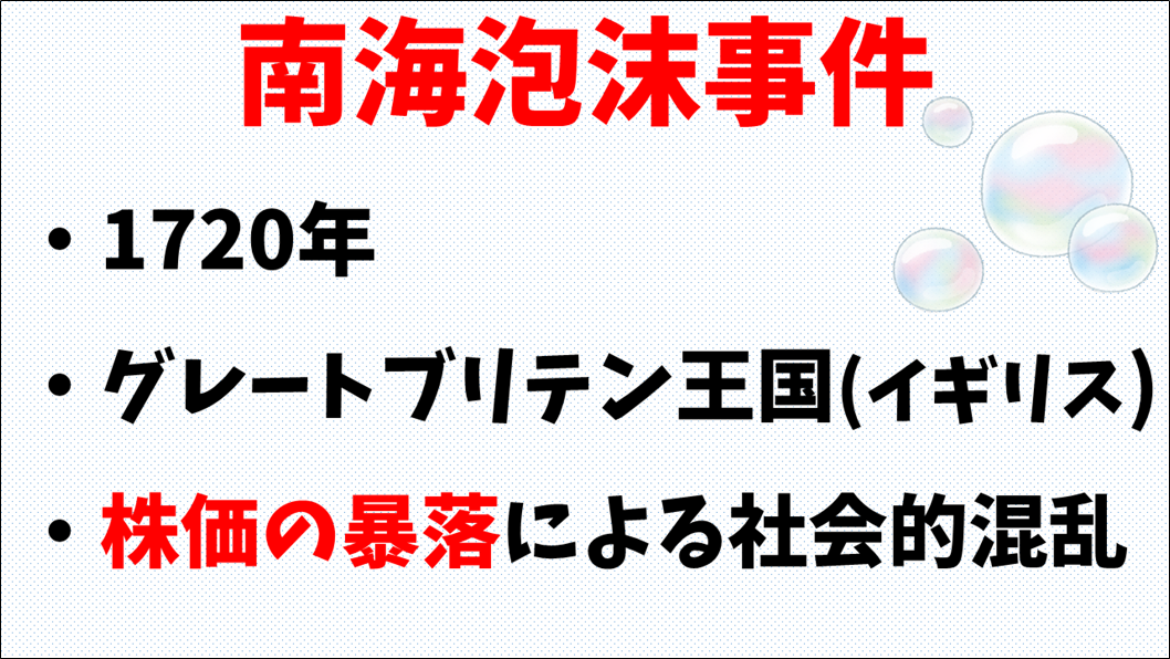 f:id:mitsuo716:20210926052315p:plain