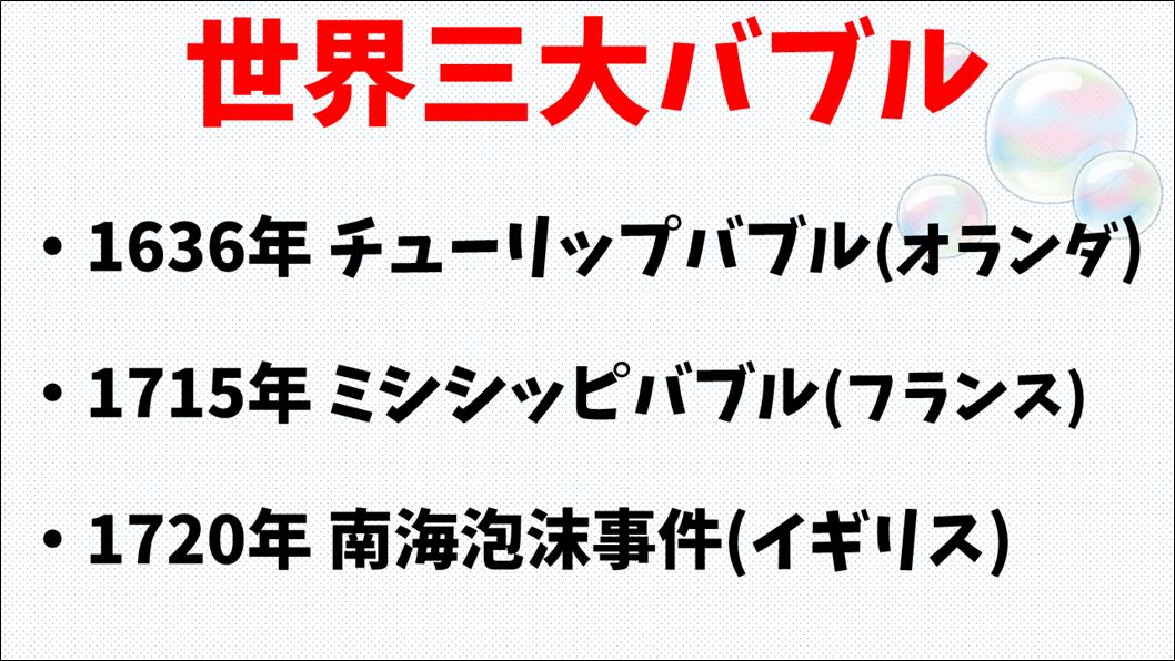f:id:mitsuo716:20210926052547p:plain