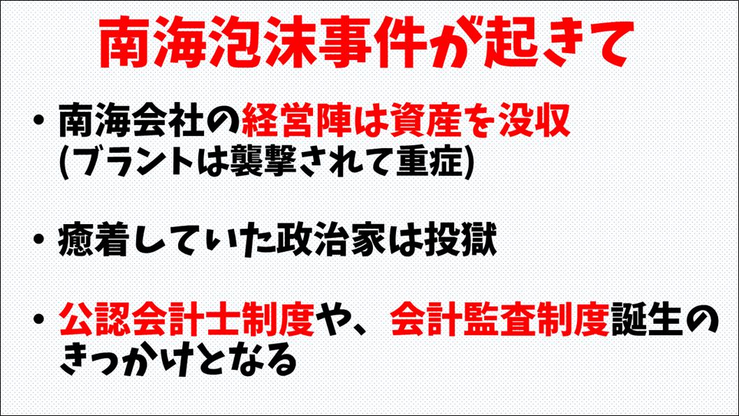 f:id:mitsuo716:20210926055145p:plain